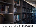 blurred. background books and... | Shutterstock . vector #1141894439