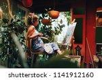 indoor shot of professional... | Shutterstock . vector #1141912160