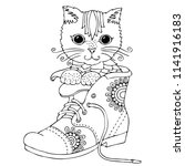 Stock vector hand drawn kitten in boot sketch for anti stress adult coloring book in zen tangle style vector 1141916183