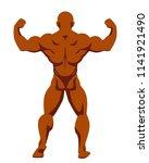 bald african american man... | Shutterstock .eps vector #1141921490