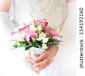 bride bouquet   Shutterstock . vector #114192160