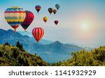 beautiful view of mountain with ... | Shutterstock . vector #1141932929