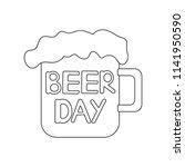 beer day poster. vector...   Shutterstock .eps vector #1141950590