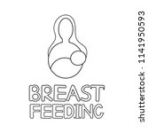 word breastfeeding and icon of...   Shutterstock .eps vector #1141950593
