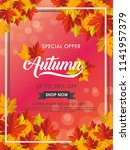 autumn vector background... | Shutterstock .eps vector #1141957379