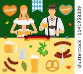oktoberfest icons. germany beer ... | Shutterstock .eps vector #1141958339