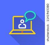 e learning education icon....   Shutterstock .eps vector #1141965380