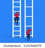 unfairness between businessmen | Shutterstock .eps vector #1141966070