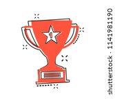 vector cartoon trophy cup icon...