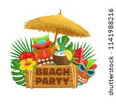 vector hawaiian beach party... | Shutterstock .eps vector #1141988216