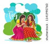 teej festival celebration of... | Shutterstock .eps vector #1141990760