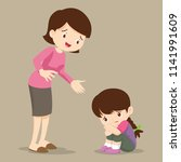 sad children wants to embrace... | Shutterstock .eps vector #1141991609