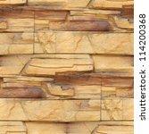 Granite Floor Wallpaper...