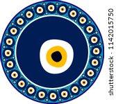 evil eyes. vector drawing for... | Shutterstock .eps vector #1142015750
