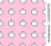 Stock vector seamless pattern rabbit hare vector illustration of a cartoon cheerful hare seamless pattern 1142032070
