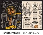 beer drink menu for restaurant... | Shutterstock .eps vector #1142041679