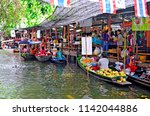 bangkok  thailand   april 25 ...   Shutterstock . vector #1142044886