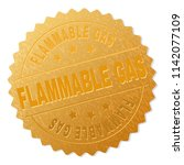 flammable gas gold stamp badge. ... | Shutterstock .eps vector #1142077109