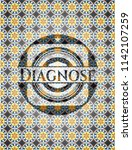 diagnose arabic emblem... | Shutterstock .eps vector #1142107259