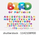 alphabet cartoon design.... | Shutterstock .eps vector #1142108900