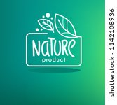 nature  product   organic green ... | Shutterstock .eps vector #1142108936