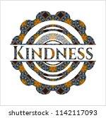 kindness arabic emblem...   Shutterstock .eps vector #1142117093