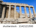looking up at the athens... | Shutterstock . vector #1142121500