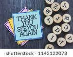 handwriting text thank you see... | Shutterstock . vector #1142122073