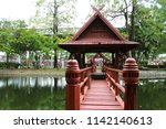 waterfront pavilion in thailand | Shutterstock . vector #1142140613