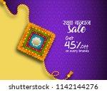 beautiful traditional rakhi... | Shutterstock .eps vector #1142144276
