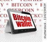 blockchain concept  tablet... | Shutterstock . vector #1142154929