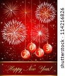Happy New Year 2013   Vector...