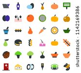 colored vector icon set   field ... | Shutterstock .eps vector #1142169386