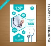 health care cover template... | Shutterstock .eps vector #1142169953
