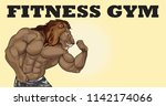 big lion  gym  life style ... | Shutterstock .eps vector #1142174066