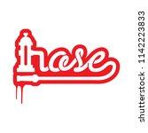 hose typography logo icon.... | Shutterstock .eps vector #1142223833