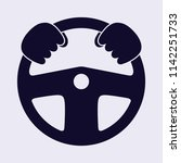 steering wheel icon | Shutterstock .eps vector #1142251733