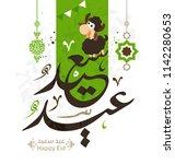 vector of eid al adha mubarak... | Shutterstock .eps vector #1142280653