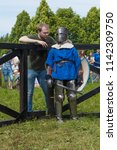 minsk  republic of belarus  ... | Shutterstock . vector #1142309750