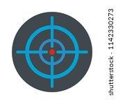 aim scope target icon. flat... | Shutterstock .eps vector #1142330273
