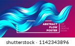 abstract flow background. wave... | Shutterstock .eps vector #1142343896