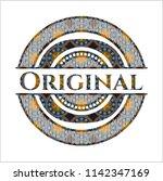 original arabic style emblem....   Shutterstock .eps vector #1142347169