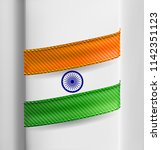 realistic vector india flag as... | Shutterstock .eps vector #1142351123