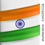 realistic vector india flag as... | Shutterstock .eps vector #1142351126