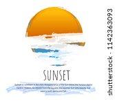 half sunset mirage. sunset logo.... | Shutterstock .eps vector #1142363093