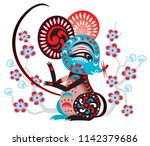 chinese zodiac   mouse year of...   Shutterstock .eps vector #1142379686
