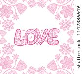 love. vector illustration | Shutterstock .eps vector #1142386649
