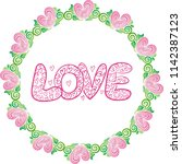 love. vector illustration | Shutterstock .eps vector #1142387123