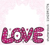 love. vector illustration | Shutterstock .eps vector #1142391776