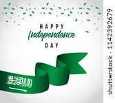 happy saudi arabian independent ...   Shutterstock .eps vector #1142392679